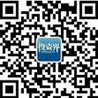 投资界微信公众号
